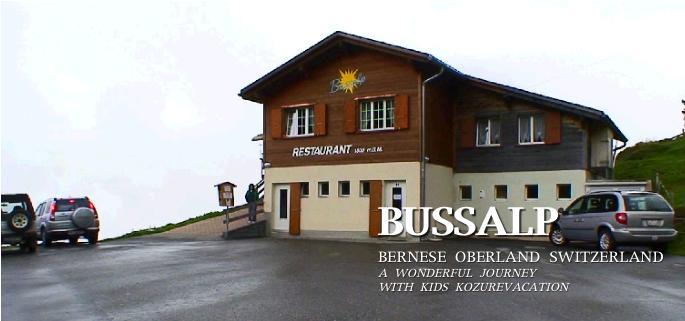 ブスアルプのバス停前レストラン