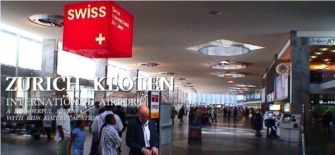 チューリッヒ空港の出発ロビー