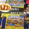 フィルスト展望台のレストランと料理の写真
