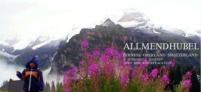 花の谷ブルメンタールパノラマトレイル