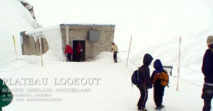 プラトー展望台に出た子供達