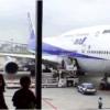 新しくなった成田空港第一ターミナル