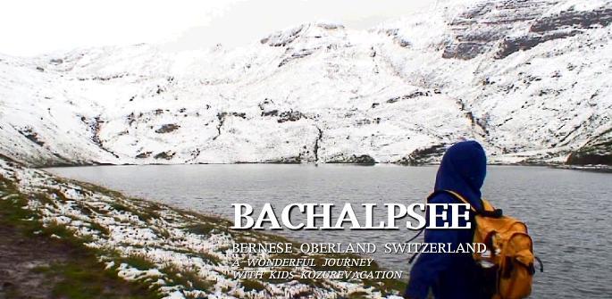 バッハアルプゼー湖からさらに先へすすむ