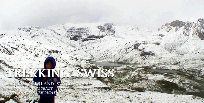 バッハアルプゼー湖~レーティ山、コース概要