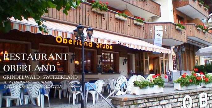 レストランオーバーラント