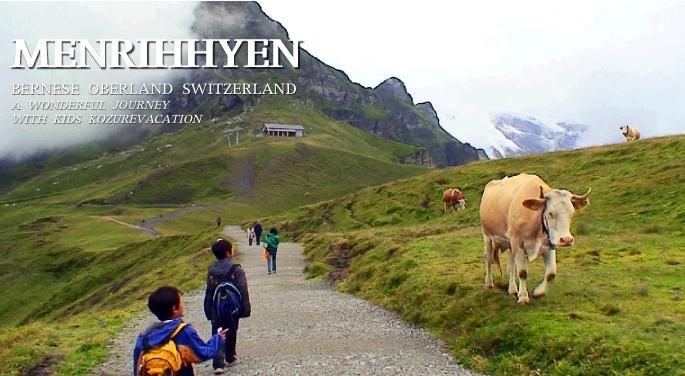 スイスアルプスでトレッキングを楽しむ子供達