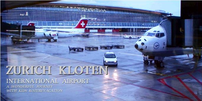 チューリッヒ・クローテン国際空港