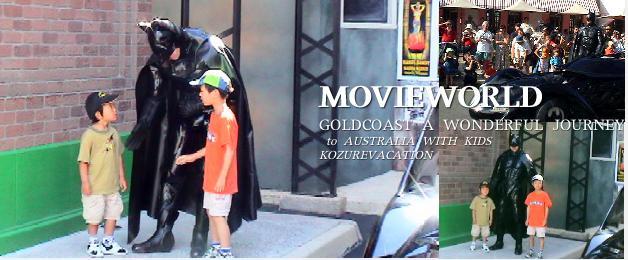 ムービーワールドでバッドマンと握手する子ども達