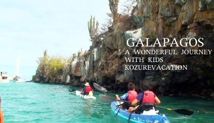 ガラパゴスで子連れカヤック体験をする