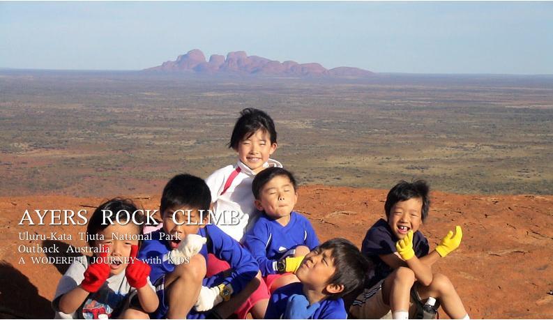 ウルルの頂上で子ども達と記念写真