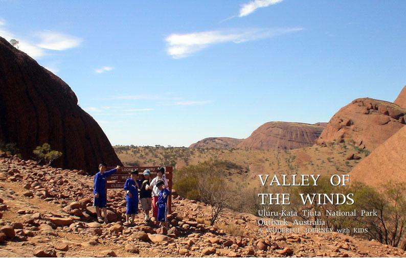 風の谷の第一展望台