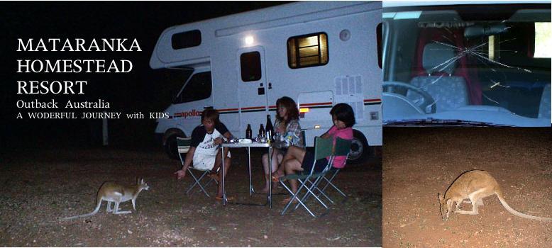 マタランカのキャンプ場