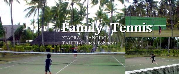 ランギロア島でテニスをする