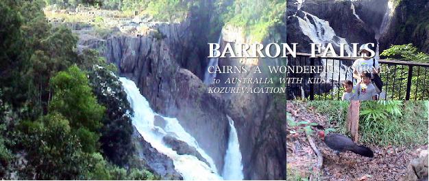 バロン滝展望台