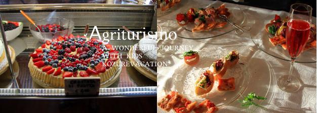 アグリツーリズモの料理