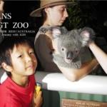 コアラを抱っこする子ども達