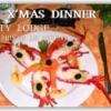 ベレンティーロッジのクリスマスディナー