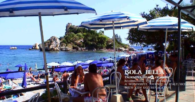 イソラ・ベッラを眺めながら食事が楽しめるレストラン