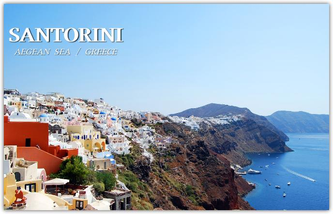 サントリーニ島は世界遺産ではない