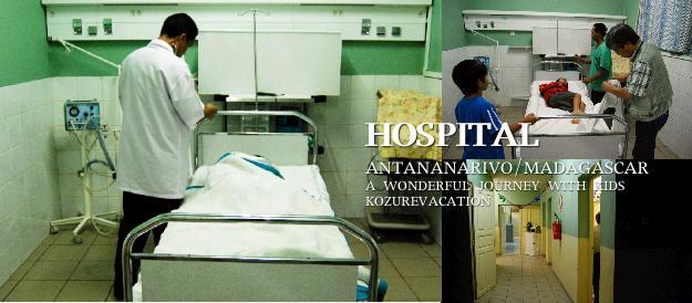 アンタナナリブの病院