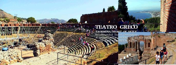 古代ギリシャ劇場