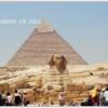 子連れにおすすめの世界遺産ランキング第8位~ギザのピラミッド・エジプト