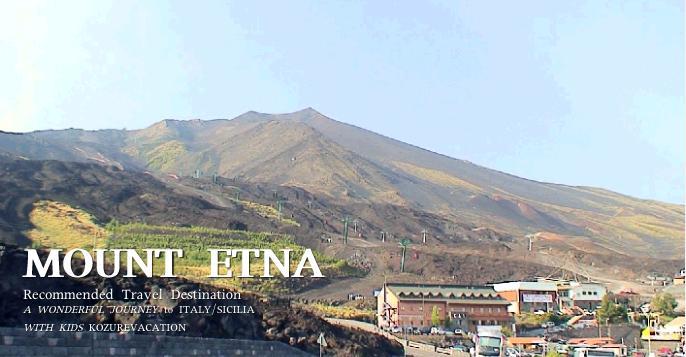 エトナ山の登山口