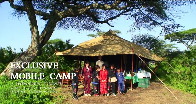子連れ海外キャンプ情報
