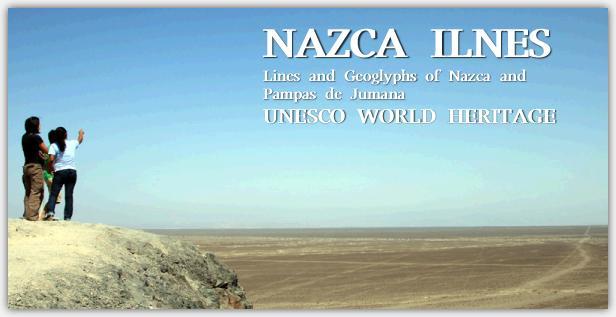 ナスカ平原と地上絵