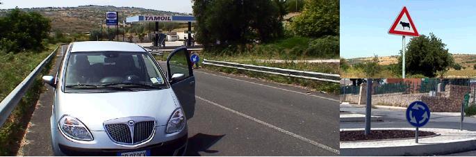 シチリアのドライブ