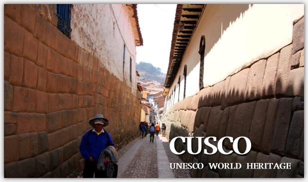 世界遺産クスコの旧市街