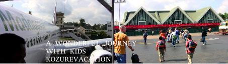 アンタナナリブ・イヴァトゥ国際空港