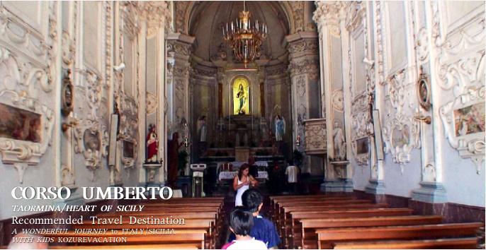 サンタカテリーナダレッサンドリア教会