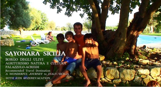 シチリア最後のプール遊び
