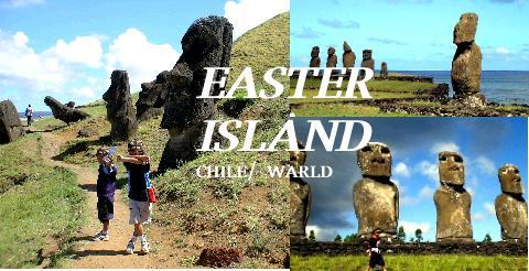 イースター島のモアイ像と子供達