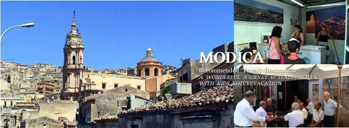 サン・ジョルジョ大聖堂とモディカのツーリストインフォメーション