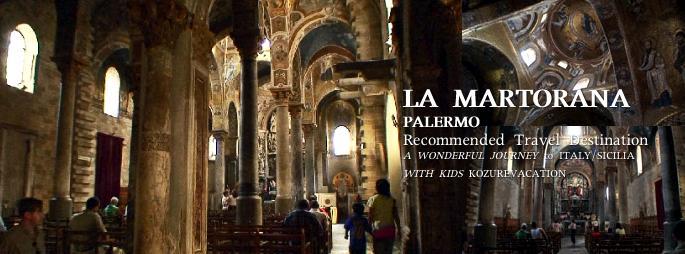 マルトラーナ教会の内装