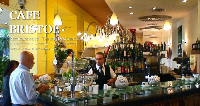 パレルモのカフェ・ブリストルで朝食