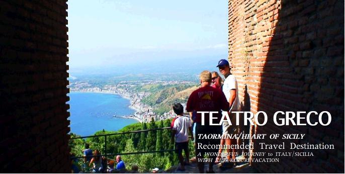ギリシャ劇場からの眺め