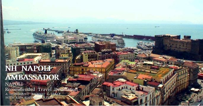 客室からのナポリ湾の眺め