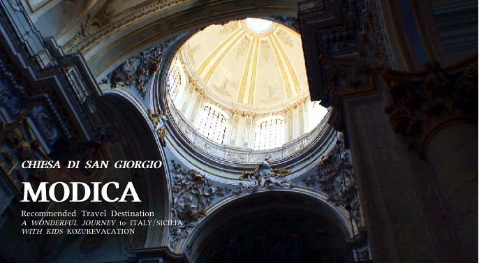 サン・ジョルジョ大聖堂の天井