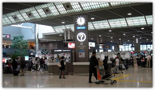 成田空港第二ターミナルビル