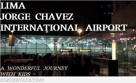 リマ・ホルヘ・チャベス国際空港に到着