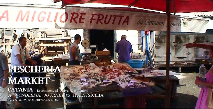 カターニャのペスケリア市場