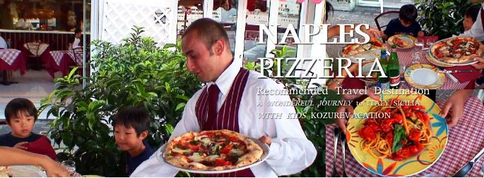 焼きたてのピザを食べる