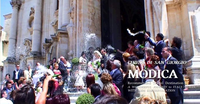 モディカの結婚式