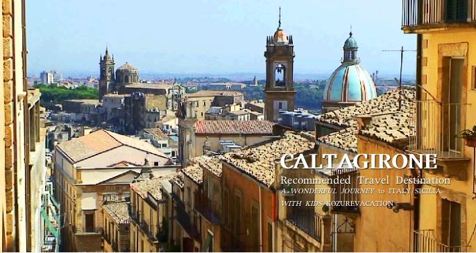世界遺産カルタジローネの陶器の大階段スカーラ