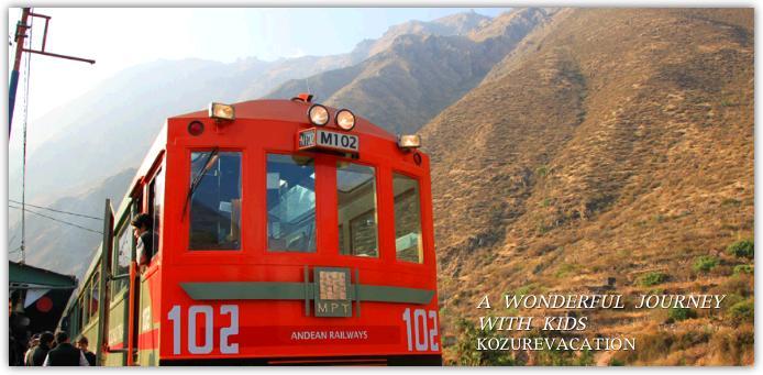 ペルー子連れ旅行の計画と手配