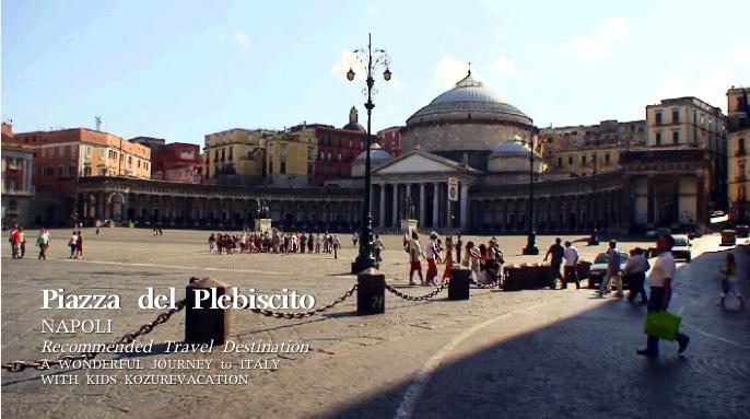 プレビシート広場