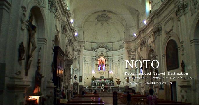 サンドメニコ教会の礼拝堂